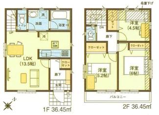 1号棟:リビングイン階段を採用。開放的な住空間です。