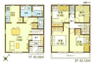 2号棟:リビングイン階段を採用。開放的な住空間です。