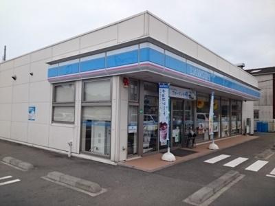 ローソン南吉田店様まで1000m
