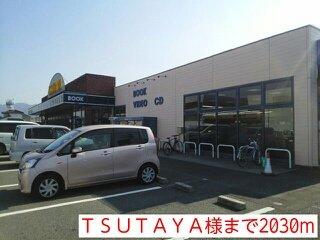 TSUTAYA様まで2030m