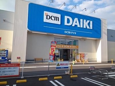 DCMダイキ余戸店様まで450m