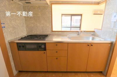 【キッチン】ロイヤルコート テラ