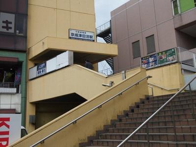 京成津田沼駅まで450m