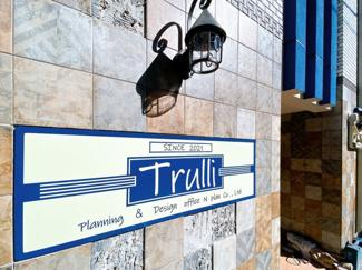 【外観】Trulli