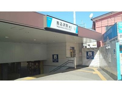 馬込沢駅まで1300m