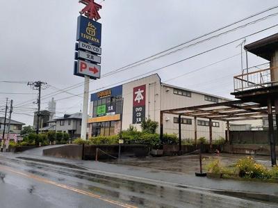 TSUTAYAまで1400m