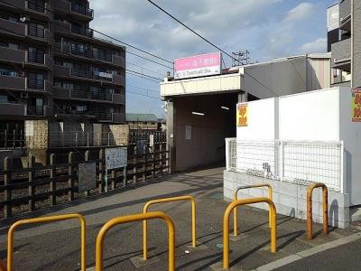 滝不動駅まで1100m