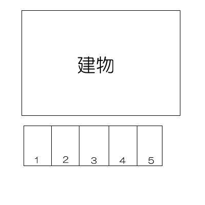 【駐車場】ハイツ東菅野