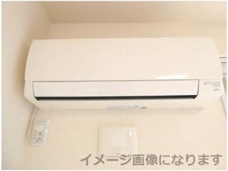 エアコン。12.12帖の広いLDKも快適に過ごせます。 ※画像はイメージです
