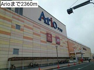 Arioまで2360m