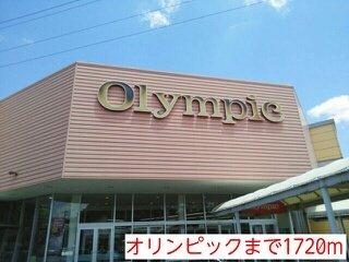 オリンピックまで1720m