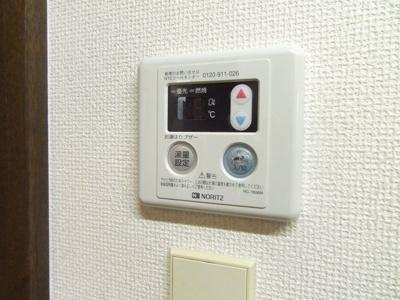 【設備】コート柿ノ木