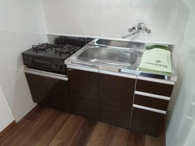 【キッチン】フレンド寿