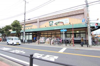 マルエツ東菅野店まで500m