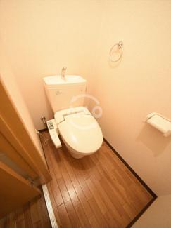 エスペランサ谷町 トイレ