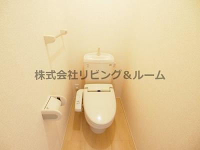 【トイレ】パークヒル・B棟