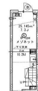 【内装】DEAR ECLASS NISHIAZABU(ディア エクラス ニシアザブ)