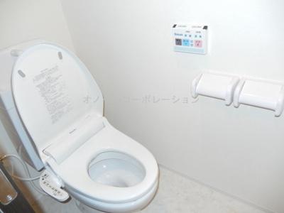 【トイレ】ヒルハイツ