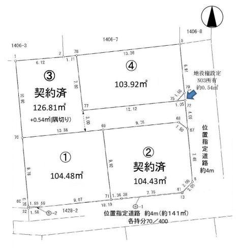 【土地図】茅ヶ崎市香川6丁目 売地 No.4