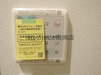 【設備】レジデンス竹橋