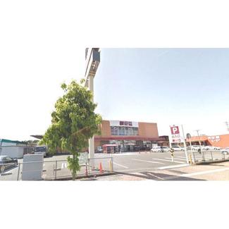 ホームセンター「ホームセンター山新宇都宮店まで808m」