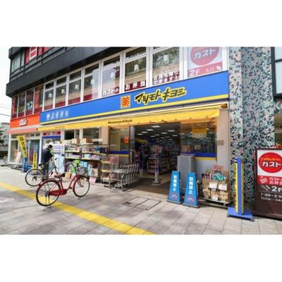 ドラックストア「マツモトキヨシ武蔵小杉駅北口まで205m」マツモトキヨシ