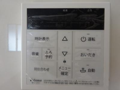 【その他】神戸市垂水区西脇 新築戸建