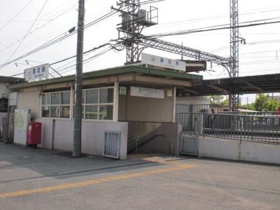 近鉄長野線喜志駅まで251m