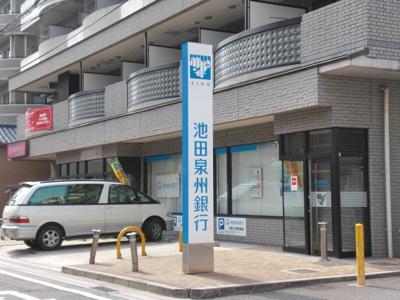 池田泉州銀行まで261m
