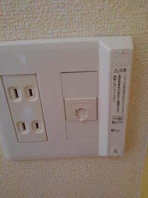 【設備】アルバータ Ⅱ