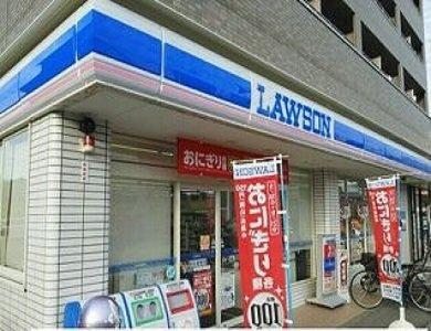ローソン 高知朝倉駅前店まで600m