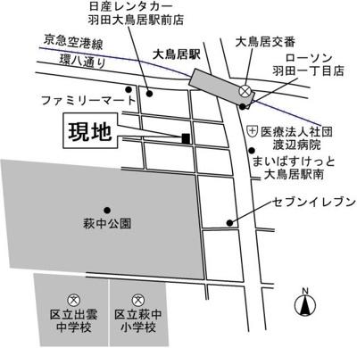 【地図】サンメゾンひかり