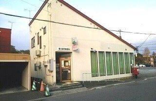 滝川本町郵便局まで550m