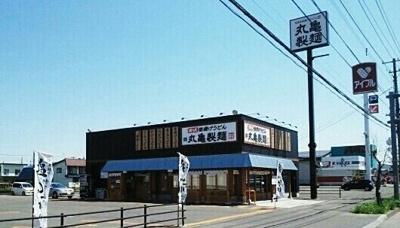 丸亀製麺 滝川店まで650m