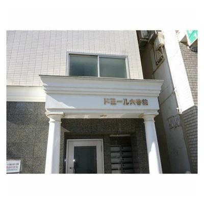 【エントランス】ドミール六番館