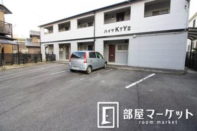 【駐車場】ハイツKTY II