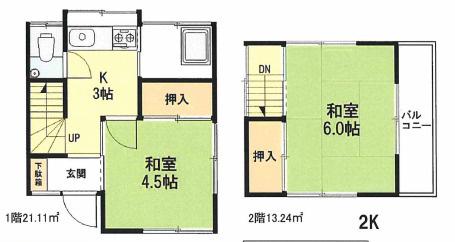 土地面積47.47平米、建物面積34.35平米~ファミリータイプの2K