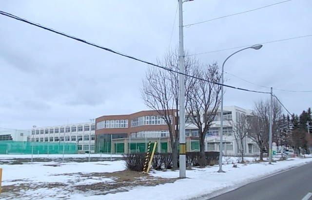帯広市立第一中学校まで1500m