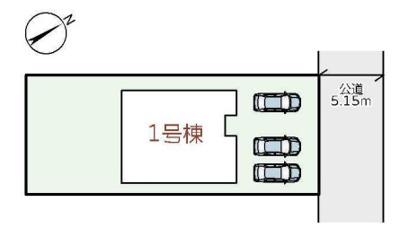 並列3台分の駐車スペース有り(車種による)!物件に関するお問い合わせはお気軽にどうぞ♪