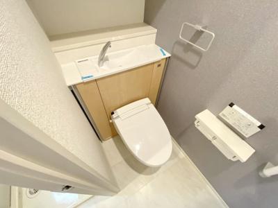 【トイレ】エミナール