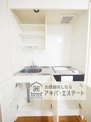 【キッチン】サニーコート