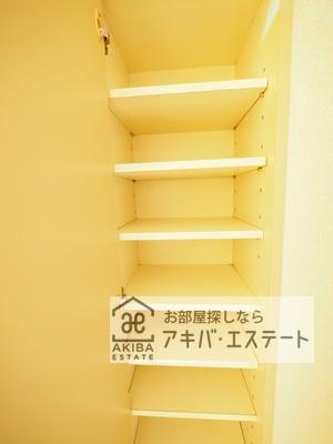 【収納】サニーコート