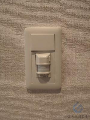【設備】プランドール新大阪ノースレジデンス