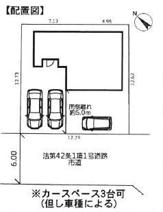 【区画図】龍ケ崎市佐貫町21-1期