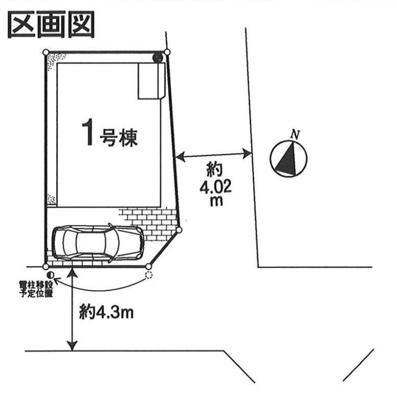 【区画図】入間市東藤沢8丁目 全1棟
