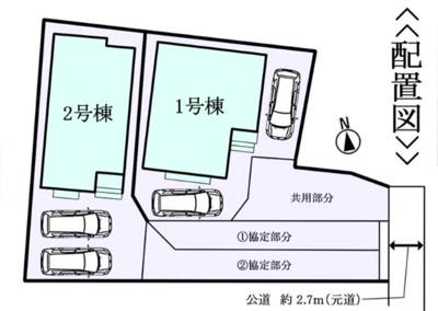 8/27撮影 昭和区の不動産売買の事ならマックスバリュで住まい相談エムワイホームにお任せください。