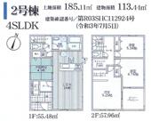 和田町2号地の画像