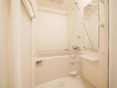 【浴室】プレサンス北浜パレス