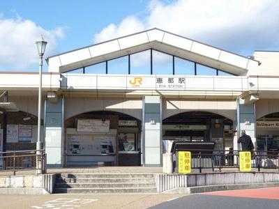 恵那駅まで1100m