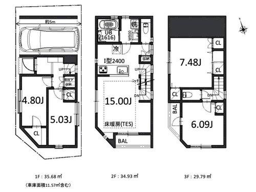 【土地図+建物プラン例】